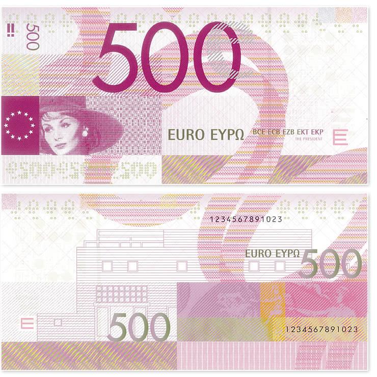 Billete Euro 500