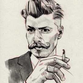 Retrato de Héctor Daniel Vargas