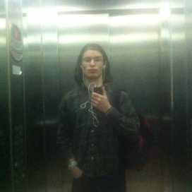 Jorge Tagle Ortega-Torres