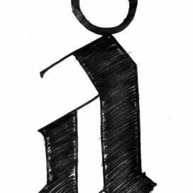 Typographic Å