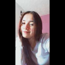 Mariana Marziana